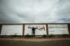 amartins-syria-raqqa-0388.jpg