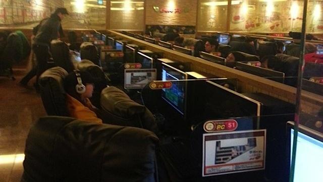Gambling In South Korea
