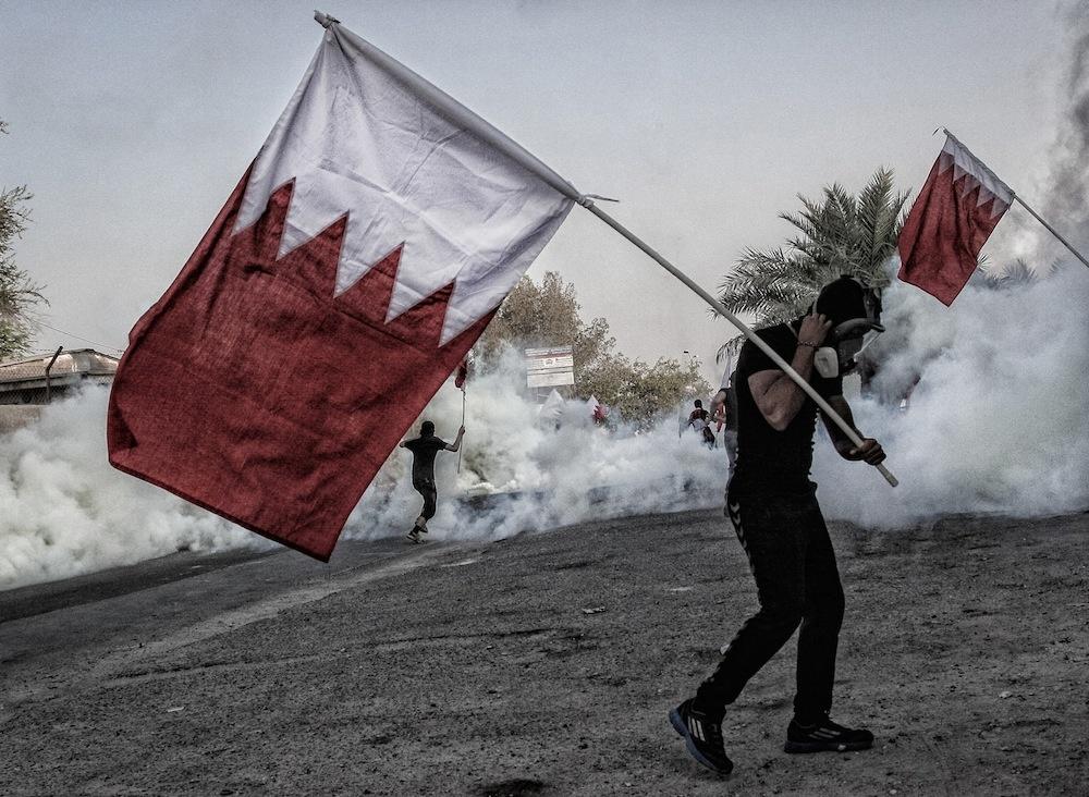 Bahrain sesso video