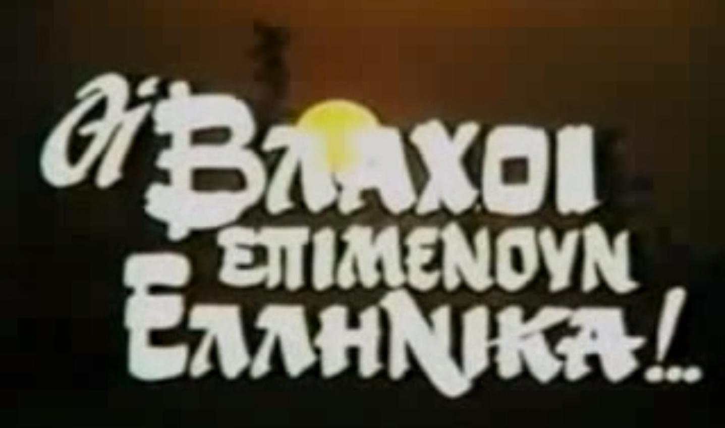 Ώριμη πορνό DVD