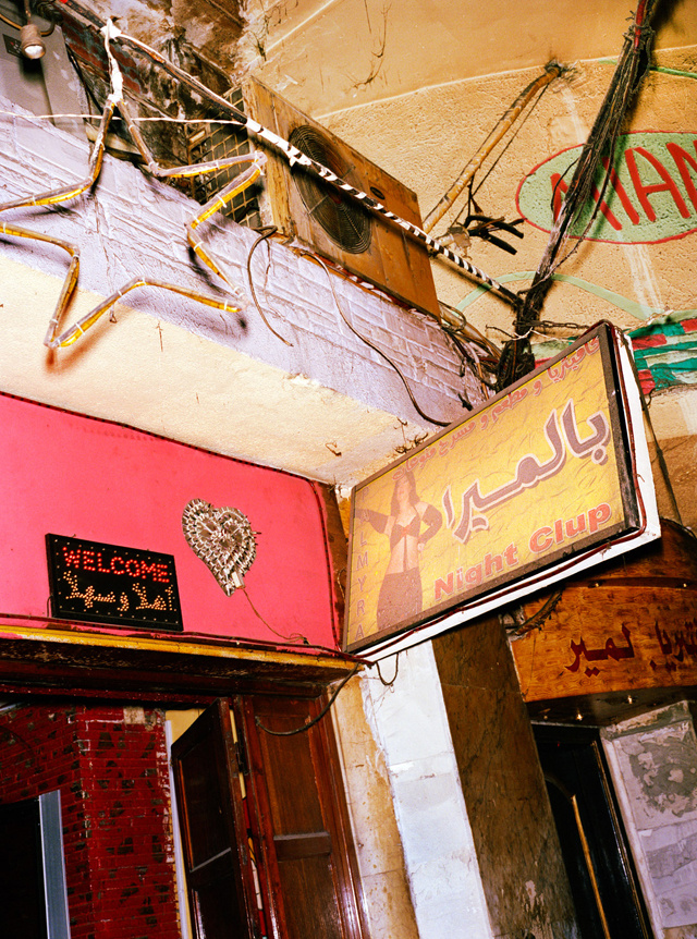 SEX ESCORT in Cairo